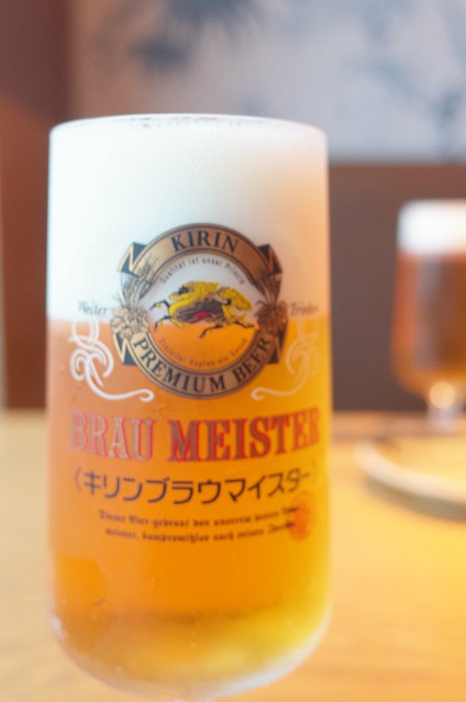 結花 BRAU MEISTER draft beer