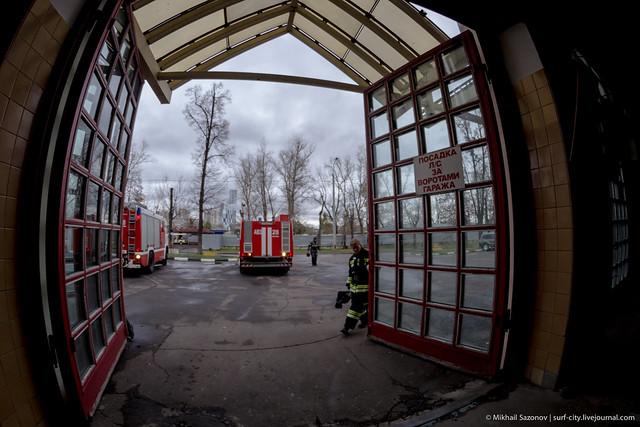 В столице создан отряд отряд пожаротушения.
