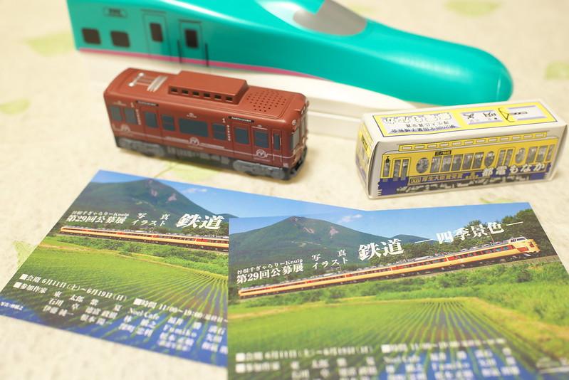 ぎゃらりーKnulp 鉄道-四季景色- 平成28年(2016年)6月11日(土)~19日(日)