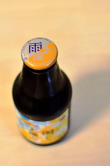雨のち太陽のセゾンビール