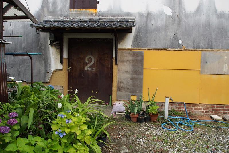 """2"" (Yuasa,Wakayama,Japan)"