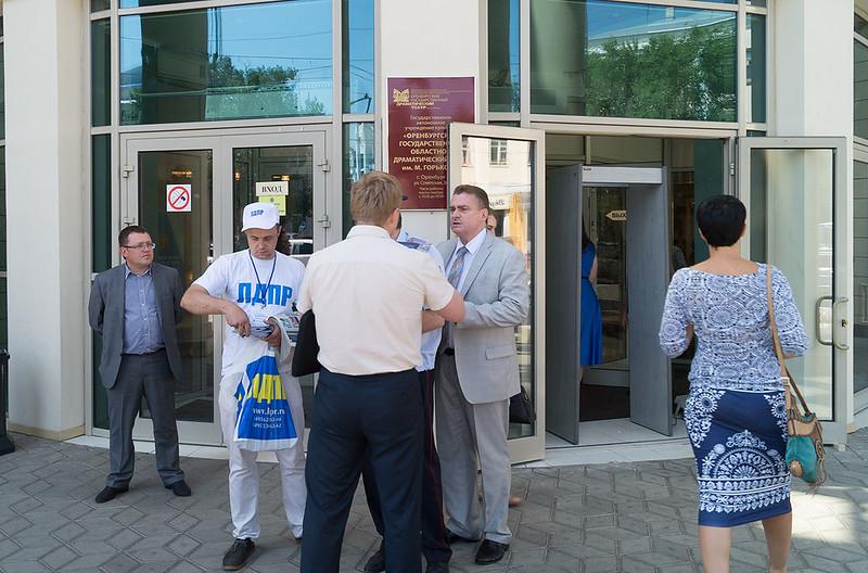 2016-06-21 В ЛДПР подготовили «антидоклад» правительства