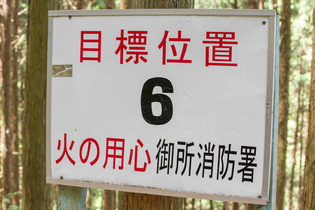 160514_02_katsuragi_045