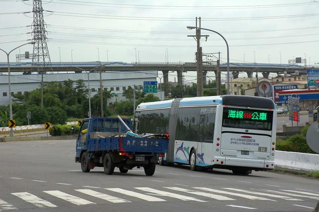 宇通雙節巴士 957-U8