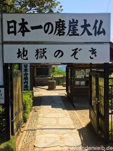 nokogiri2 (5 von 18)