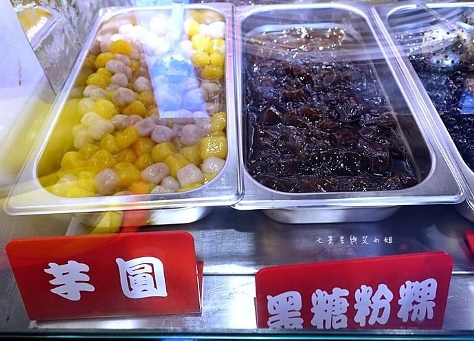 10 建北黑砂糖刨冰 黑糖粉粿專賣 黑砂蜜豆花 紅豆濃湯 黑糖燒仙草