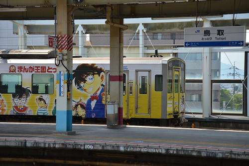 鳥取駅とコナン列車