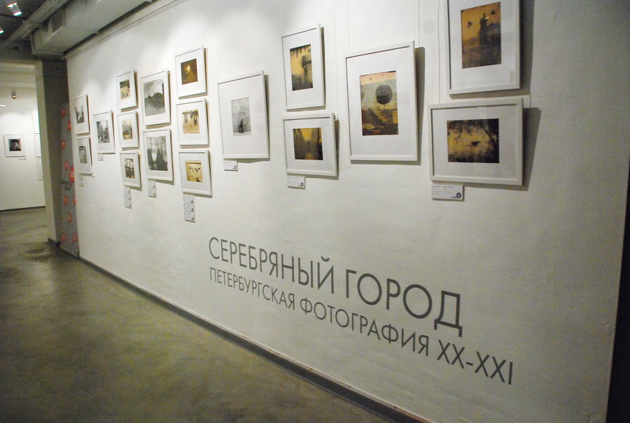 Exhibition in Moscow: Silver City. St.Petersburg Photography