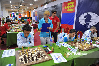 World Youth Chess Olympiad