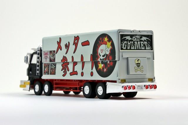 Galmet Truck-D