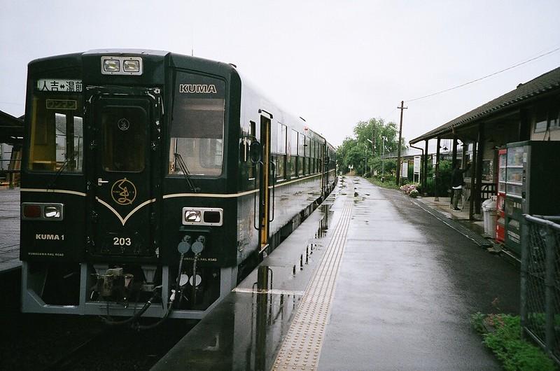 くまがわ鉄道 / KUMA1・KUMA2 / 湯前駅