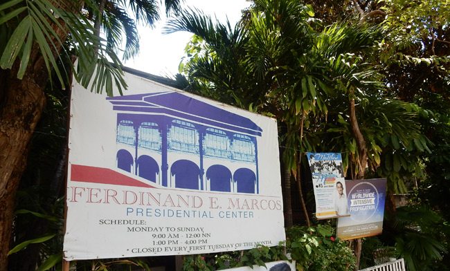 marcos-presidential-center