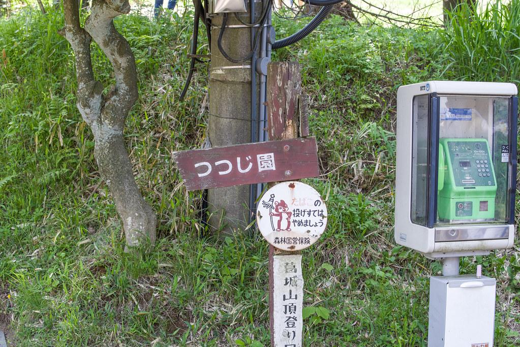 160514_02_katsuragi_090