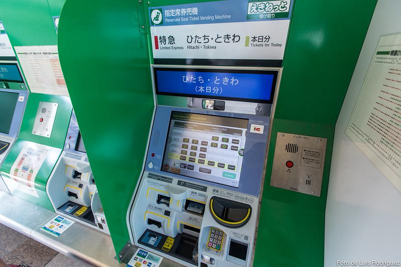 maquina-venta-billetes-reservados-1