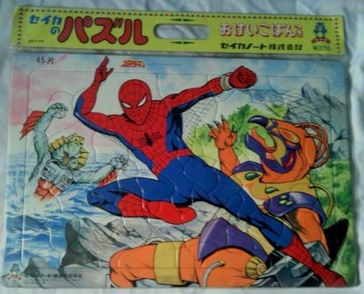 spidey_japanesepuzzle1