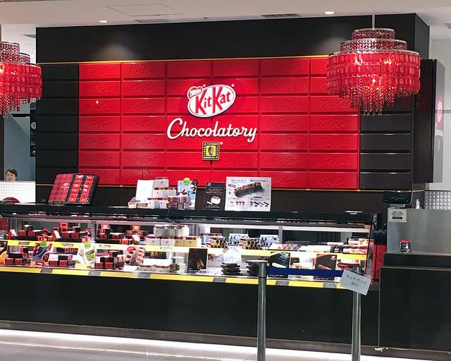 KitKat Chocolatory, Tokyo Station