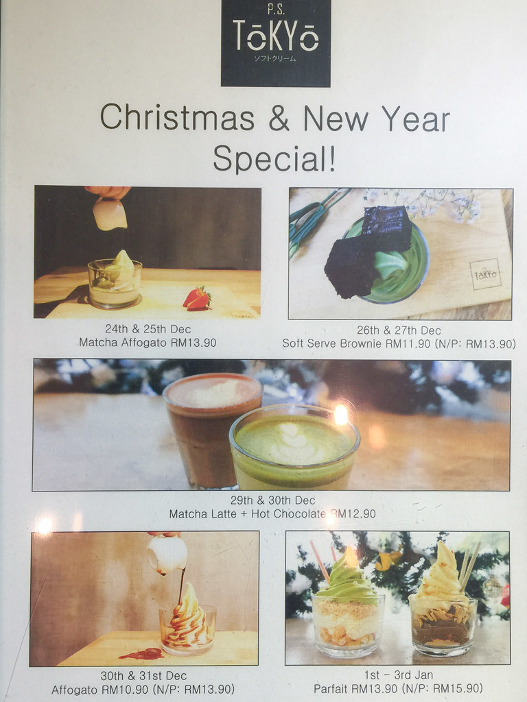 Christmas and New Year special at P.S. Tokyo