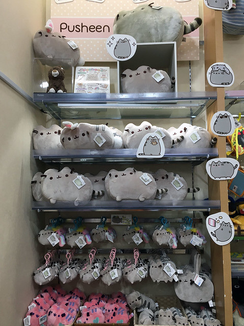 Pusheen at Kiddyland Harajuku