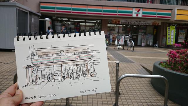 西大井駅前セブン-イレブン