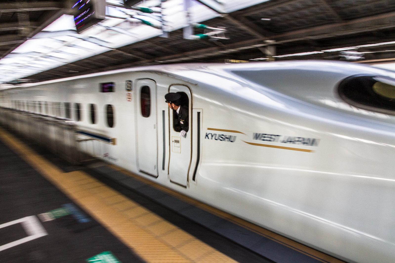 Expo-trenes-41
