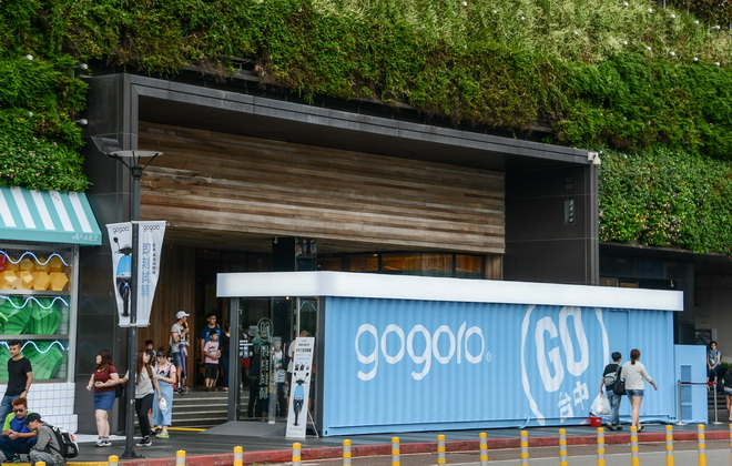 Gogoro 臺中試乘活動超過兩千民眾體驗,已有兩百臺中車主下單預購 顯示臺中人對 Gogoro 的期待