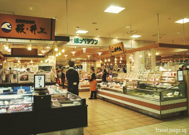 Daimaru Foodhall - travel.joogo.sg