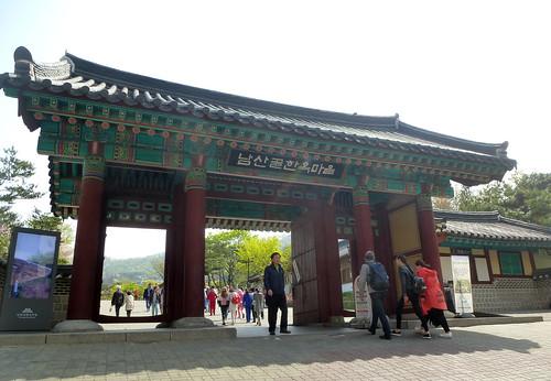C16-Seoul-Parc Namsan-Namsangol-j7 (1)