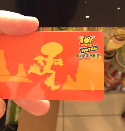 toystoryhotelcard