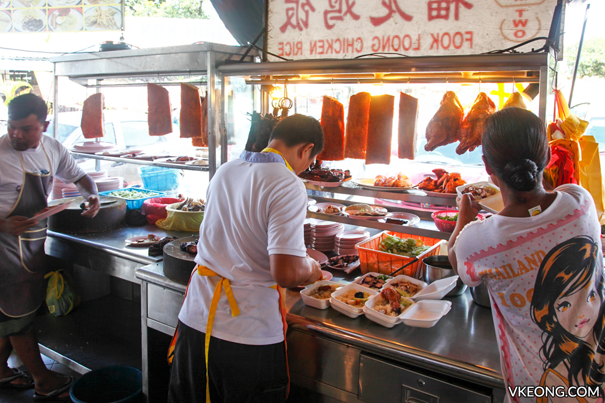 Fook Loong Chicken Rice Stall Kepong