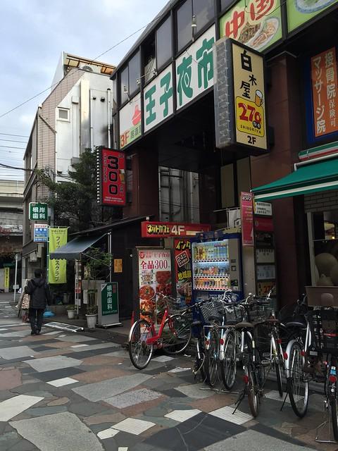 iphone photo 533: 王子の扇屋なれの果て, Oji Tokyo, Nov 2014.