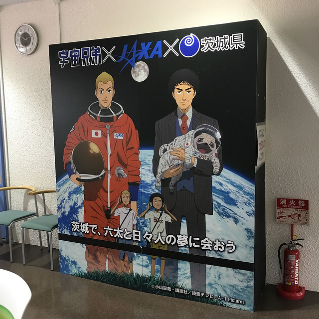 Space Brothers display at JAXA