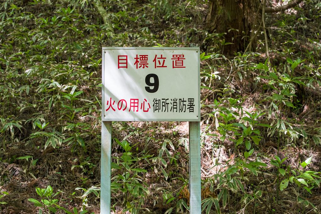 160514_02_katsuragi_065