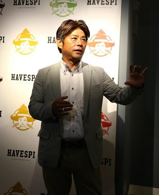 ハベスピ 焼酎ラボ HAVESPI