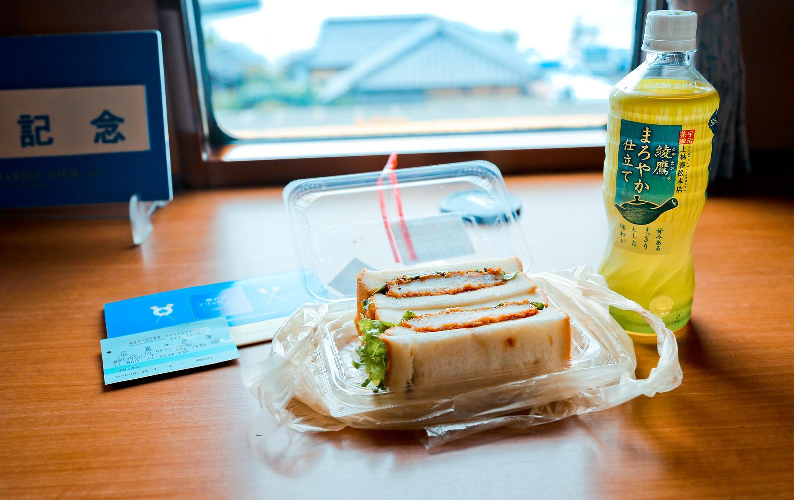 2016 大久野島 Hiroshima 172