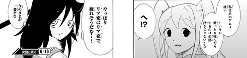 Watamote_chapter_097