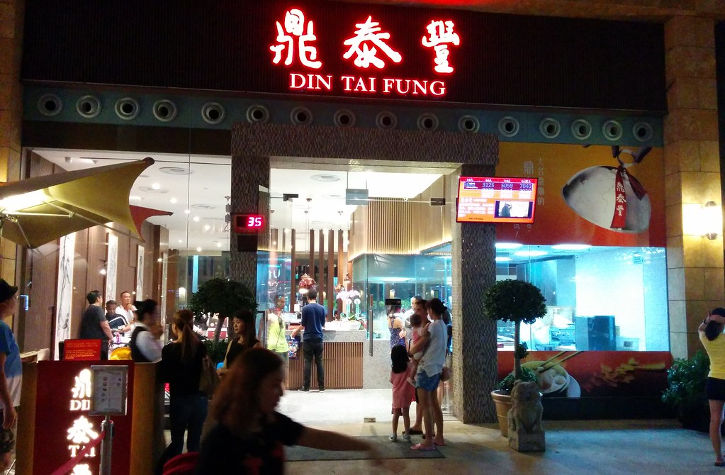 Din Tai Fung at Sentosa, Singapore