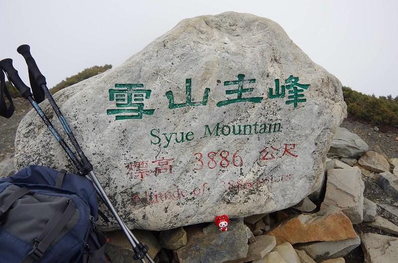 20160502台湾雪山0880