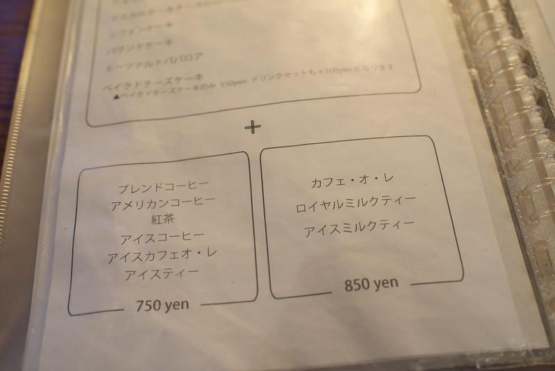 カフェ モーツァルト アトリエ 仙台美味しいもの巡りの旅 2016年9月17日~18日