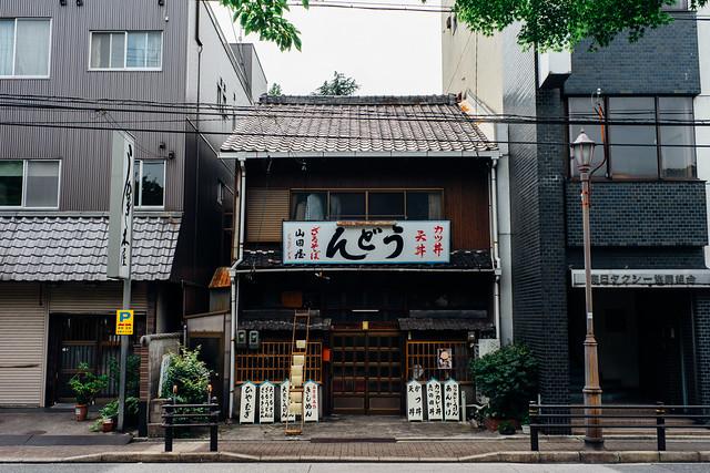 NagoyaCityArchives_Yokiso_09_nokton