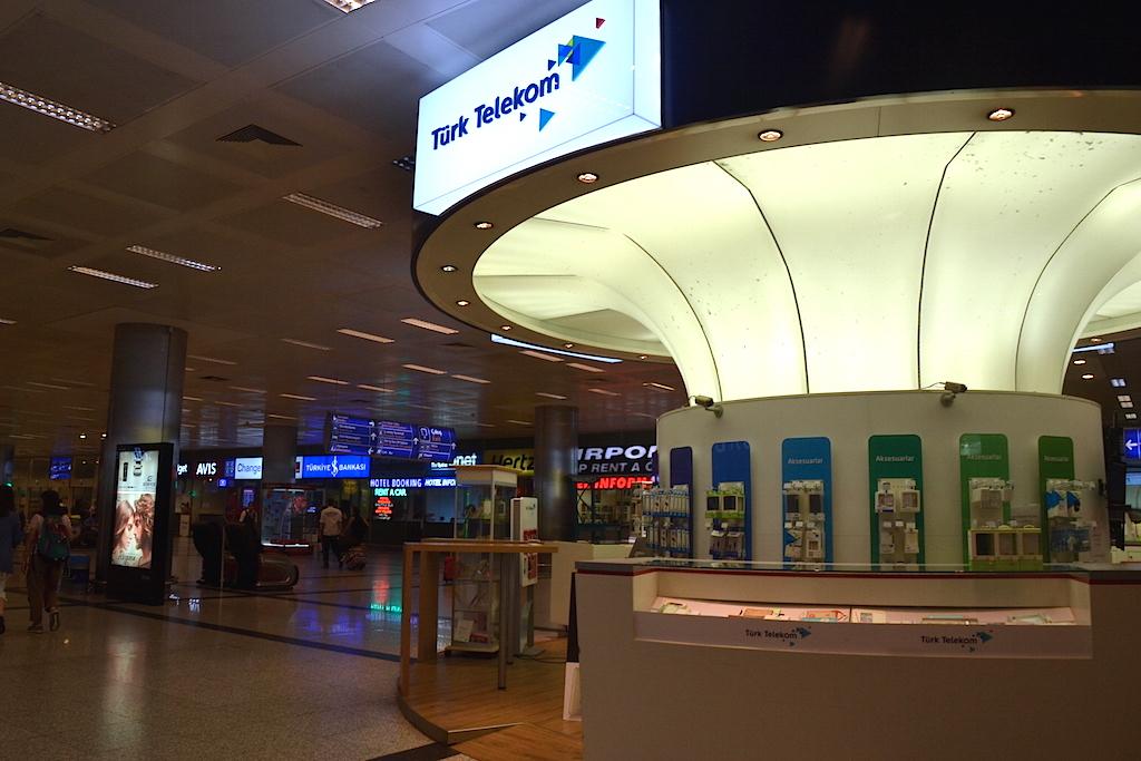 阿塔圖克機場大廳