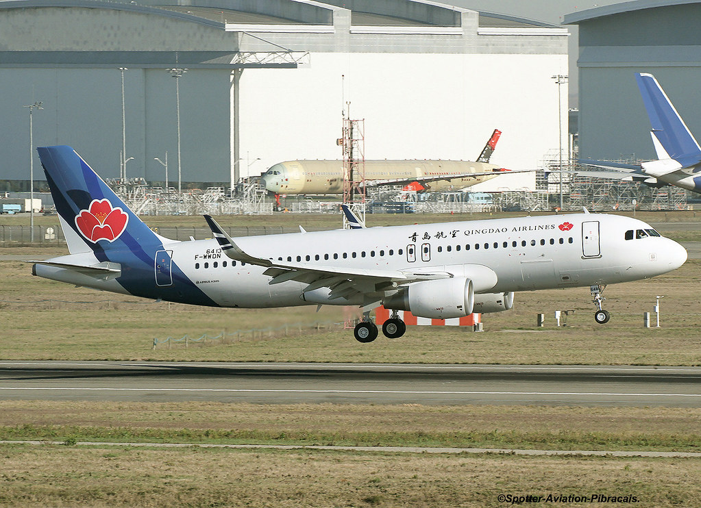 Qingdao Airlines