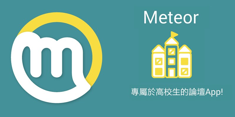 Meteor-highschool-App