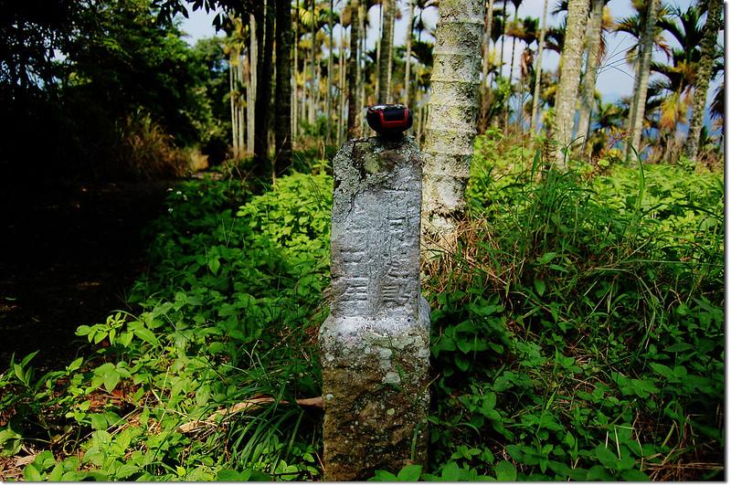 槌子寮西南峰殖產局第二號樟林地界水泥柱(Elev. 850 m) 1