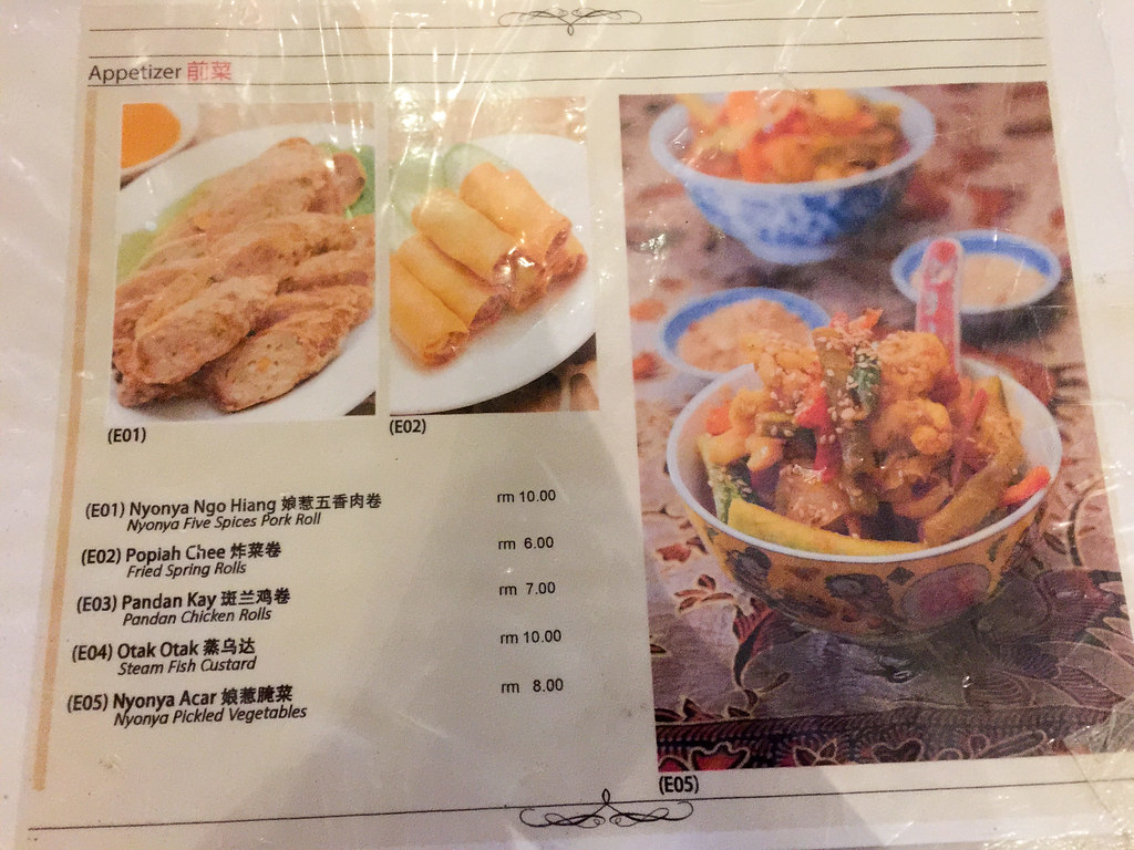 Starters menu of Far East Cafe, Melaka.