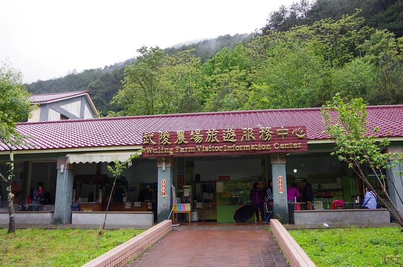 20160502台湾雪山0374