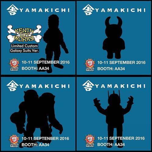 Yamakichiya STGCC2016