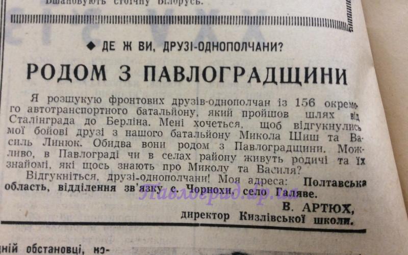 газеты 6