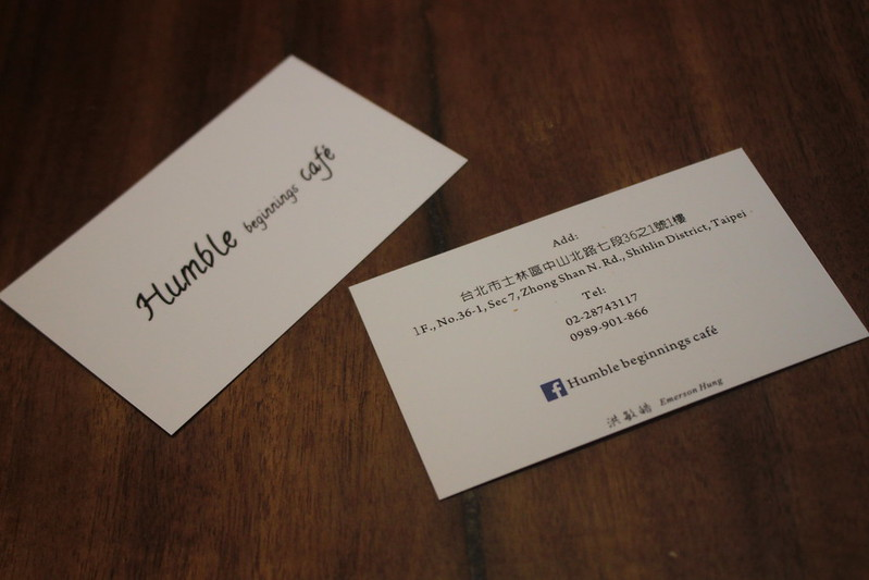台北放空咖啡館-Humble-beginnings-café-17度c隨拍 (17)