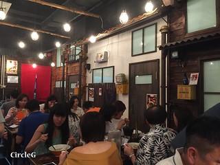 CIRCLEG 香港 遊記 食記 拉麵來 拉麵 拌麵 (8)