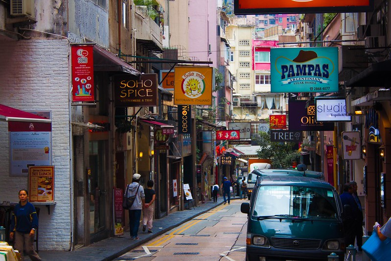 Hollywood Road & Soho - Hong Kong. Image: Bertrand Duperrin, CC